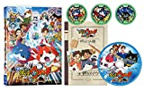Animation - Yokai Watch (Youkai Watch) Movie 1: Tanjo No Himitsu Da Nyan [Japan BD] ZMXZ-10001