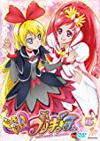 Animation - Dokidoki! Precure Vol.15 [Japan DVD] TCED-1764