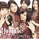 チクタク☆2NITE(初回生産限定盤A)(DVD付)