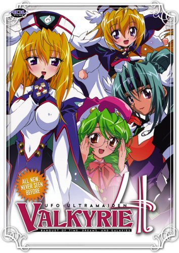 UFO Ultramaiden Valkyrie 4 Vol. 1: Banquet of Time, Dreams & Galaxies
