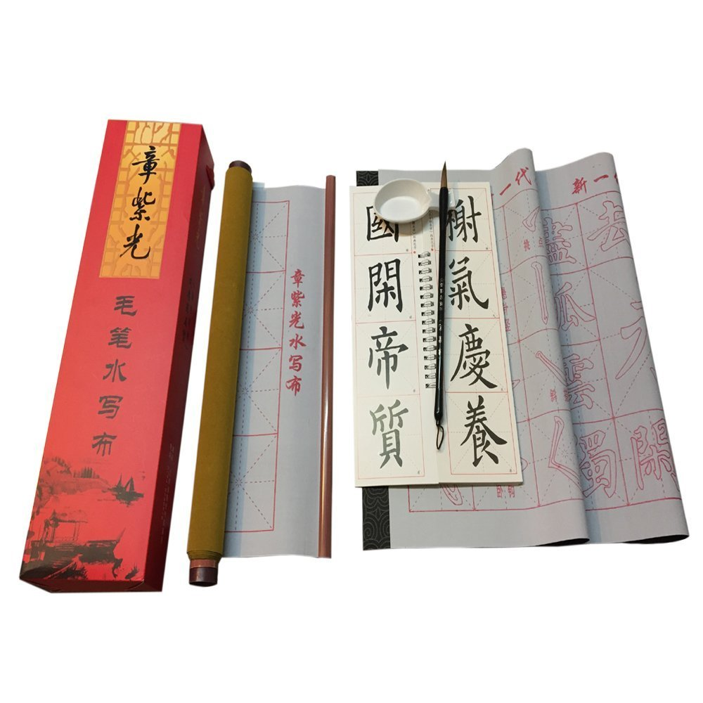 Chinese Calligraphy Set Rewritable Water Writing Cloth Fabric Scroll with Brush Rack and Water Dish Quick Drying Fabric Cloth Paper for Beginners Practice Set (6 Items) FancyWolf