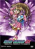 Star Ocean EX - Magical Moonlit Flowers (Vol. 3)