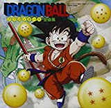 Dragon Ball: Complete Songs