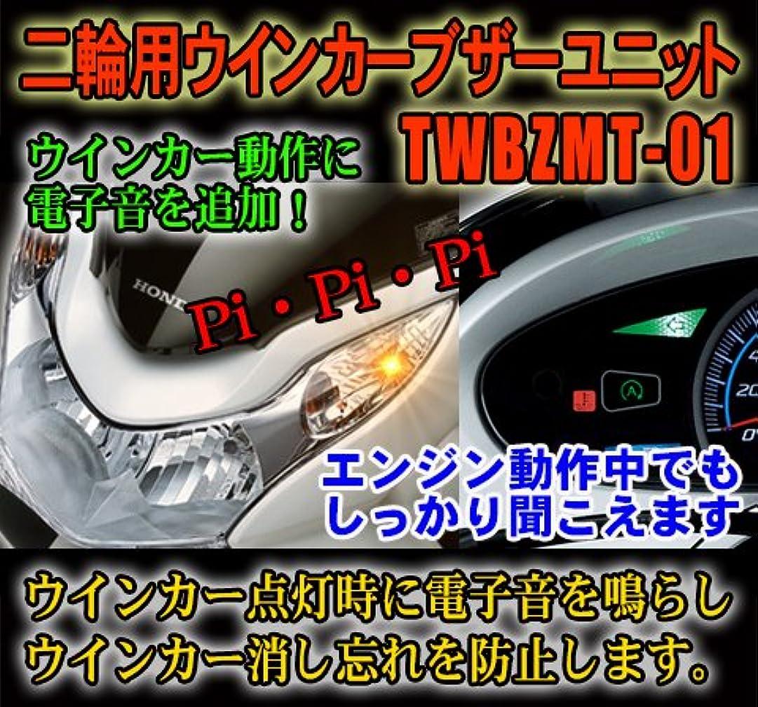 カスタムタバコ寄付ポッシュ(POSH) 71タイプウインカー 車種専用セット SR400/FI('85~) ?SR500('85~'98) メッキボディ/オレンジレンズ 010091-33