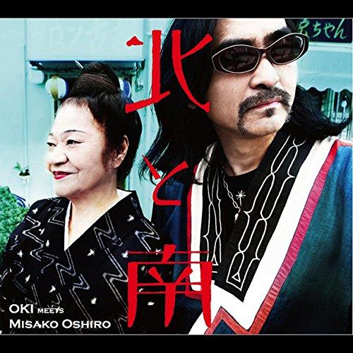 Misako date 50 years old