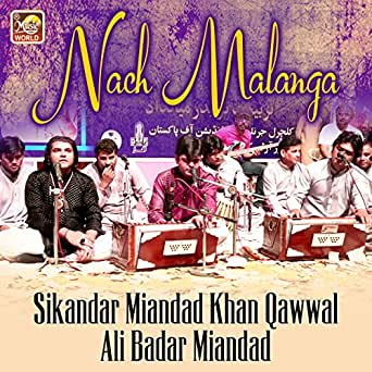 badar mian dad qawali album mp3 free download