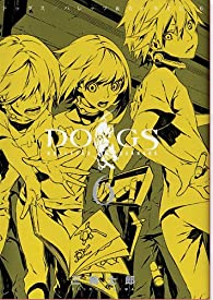 Dogs Bullets & Carnage, Tome 6  par Shirow Miwa
