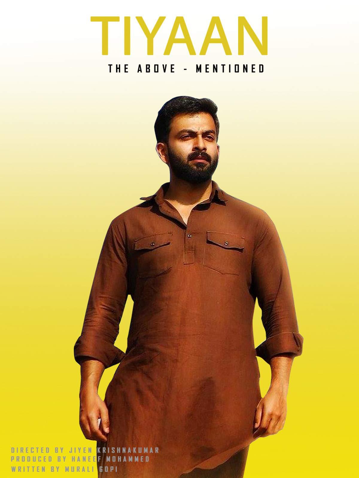 TIYAAN (Malayalam) on Amazon Prime Video UK