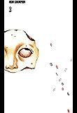 不安の種(2) ぼーの章 (チャンピオンREDコミックス)