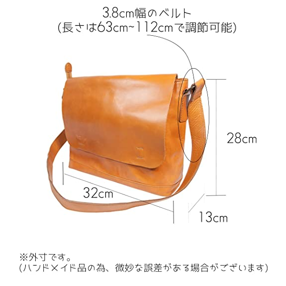 Amazon.com: Zenis A-0102 Genuine Leather Messenger Cross ...