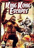 King Kong Escapes [DVD]