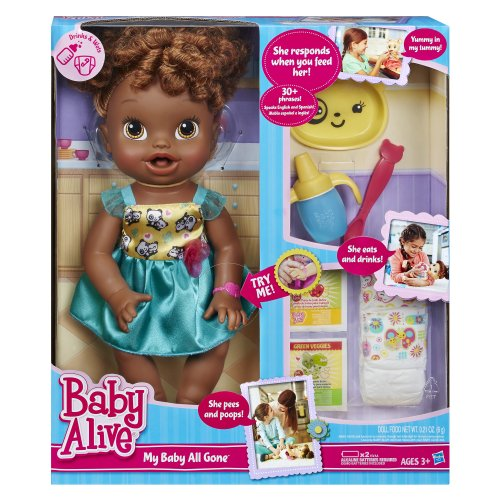Baby Alive My Baby All Gone African American Doll