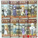 Gintama World Collectible figures vol.2- Movie