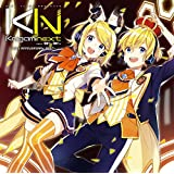 【Amazon.co.jp限定】EXIT TUNES PRESENTS Kagaminext feat. 鏡音リン、鏡音レン ―10th ANNIVERSARY BEST―(クリアファイル B付き)