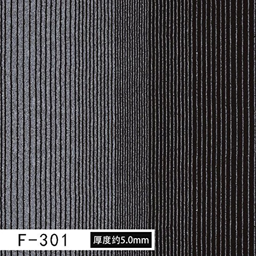 HOMEE Office Carpets Stitching Party Carpet Shop Bedroom Full Office Conference Room Billiard Room Commercially Pure Color Carpet,Section I,A 50Cm50Cm by HOMEE