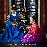 [CD]チャン・オクチョン、愛に生きる 韓国ドラマOST (2CD) (SBS) (韓国盤)