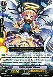 Cardfight!! Vanguard TCG - Battle Cupid, Nociel