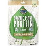 Garden of Life Organic Protein Powder - Vegan Plant-Based Protein Powder, Sugar Free, Unflavored, 8.0oz (226g) Powder