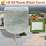 """Strong Camel Warm Worth Plant Cover Tree/Shrub Cover Plant Protecting &Frost Protection Bag (120"""" H x 108"""" Dia)"""