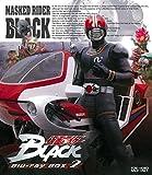 Sci-Fi Live Action - Kamen Rider Black Blu-Ray Box 2 (3BDS) [Japan BD] BSTD-8919