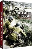 La Bataille de Russie : L operation Barbarossa, Hitler et le front de l Est