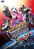 Sci-Fi Live Action - Kamen Rider X Kamen Rider Fourze & Ooo: Movie War Mega Max Director's Cut Edition [Japan DVD] DSTD-3539