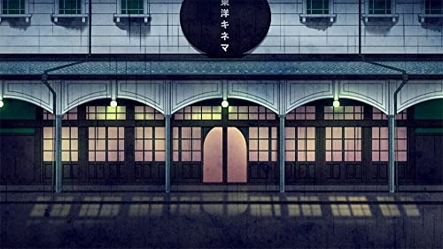 古書店街の橋姫々