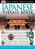 Japanese Phrase Book (Eyewitness Travel Guide)