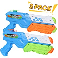 Lucky Doug Water Gun for Kids Adults, 2PCS Super Squirt Gun Water Blaster Summer Toy for Swimming Pool Party Outdoor Beach Sand Water Fighting