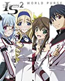 Animation - Infinite Stratos 2 Ova World Purge Hen [Japan DVD] OVBA-1020