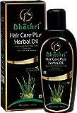 Dhathri Hair Care Plus Herbal Oil (Capacity 100ml) (Black)