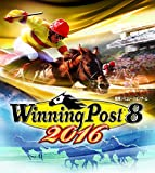 Winning Post 8 2016 - PS3
