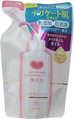 メイク 牛乳 落とし 石鹸 カウブランドのクレンジングミルク。薬局で買えて使い心地もいいってリピしちゃうな…