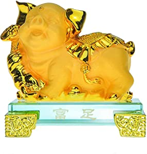 Golden Resin Feng Shui Statue Pig Home Office Table Top Car Decor Chinese Zodiac Twelve Animals Figurine Collectible Gift
