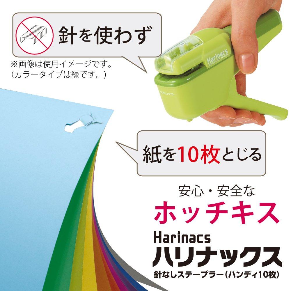 Kokuyo Harinacs japonais Stapleless agrafeuse noir SLN-MSH110D Jusqu/à 10 documents