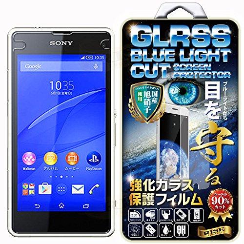 骨折離す火山の【RISE】【ブルーライトカットガラス】Sony Xperia J1 Compact / A2 SO-04F / Z1f SO-02F 強化ガラス保護フィルム 国産旭ガラス採用 ブルーライト90%カット 極薄0.33mガラス 表面硬度9H 2.5Dラウンドエッジ 指紋軽減 防汚コーティング ブルーライトカットガラス