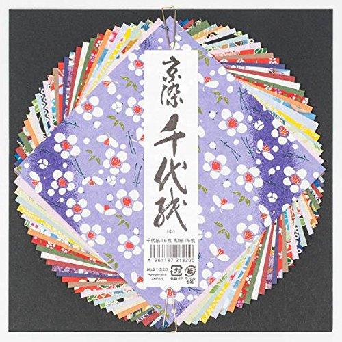 Medium Washi Origami-Papier
