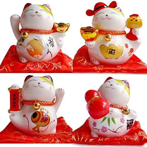Tgfer 4 White Ceramic Maneki Neko Lucky Cat Coin Bank 4 PCS Set