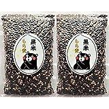 もち麦 黒米 W ブレンド 熊本県産 1kg ( 500g × 2袋 ) 食物繊維 βグルカン ポリフェノール 真空パック 1k