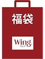 (ウイング/ワコール)Wing/Wacoal【ハッピーバッグ】レディースショーツ 5枚セット KC9850 マルチカラー