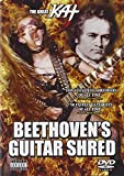 GREAT KAT - BEETHOVENS GUITAR SHRED