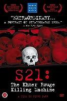 S21: Khmer Rouge Killing Machine (English Subtitled)