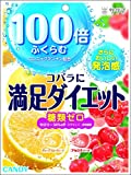 Sakuma Confectionery satisfaction diet candy 60gX6 bags