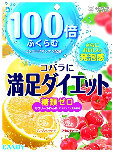 Sakuma Confectionery satisfaction diet candy 60gX6 bags by Sakuma Confectionery