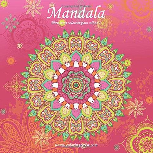 Mandala Libro Para Colorear Para Niños 1 Mandala Para Niños