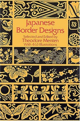 Japanese Border Designs Dover Pictorial Archives 1975 06 01