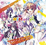 Kirare - Akogare Future Sign [Japan CD] PCCG-70358