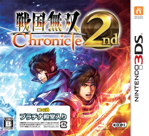 Sengoku Musou Chronicle 2nd for 3DS (Japanese Import) by Tecmo Koei