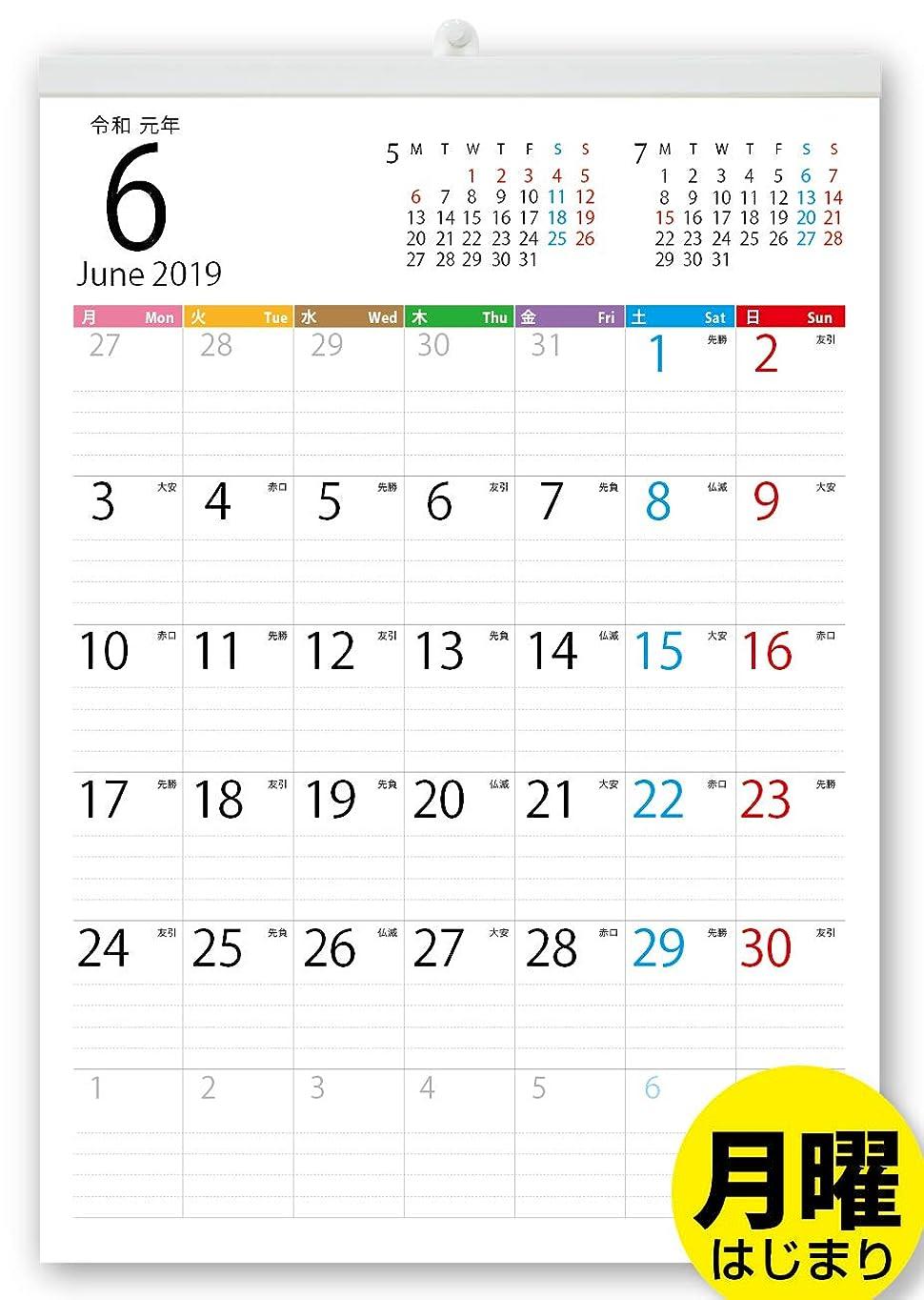 協力プレゼン不測の事態レイメイ藤井 ダヴィンチ リフィル 徳用ノート 横罫 クリーム 聖書 DR337L