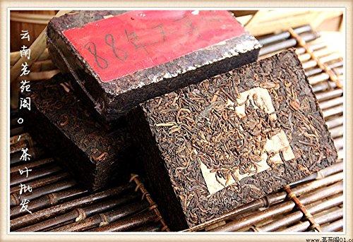 Aseus Yunnan Pu'er Tea 80s Menghai brick tea tea cultural revolution Menghai cooked brick old antique brick tea by Aseus-Ltd (Image #1)